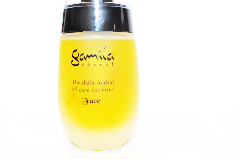 gamila-secret-face-oil